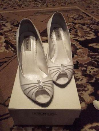 Buty ślubne - nowa cena !!