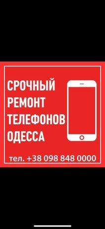 Срочный ремонт телефонов в Одессе Samsung  iPhone Xiaomi Huawei Meizu