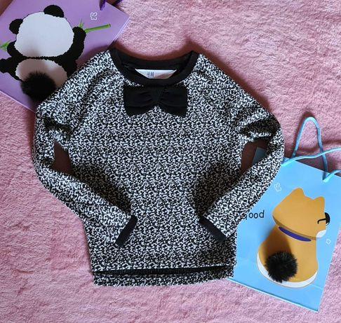 Свитшот реглан блузка кардиган в школу не Zara next H&M форма 5-6 лет