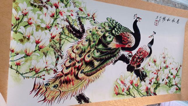 Pintura chinesa Portes Incluídos