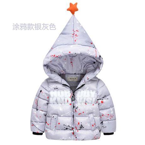 Демисезонная куртка для мальчиков -3-4 лет