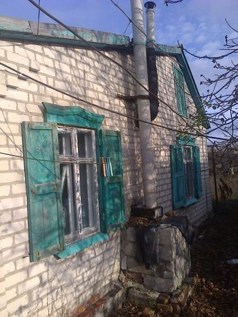 Продам дом цена снижена