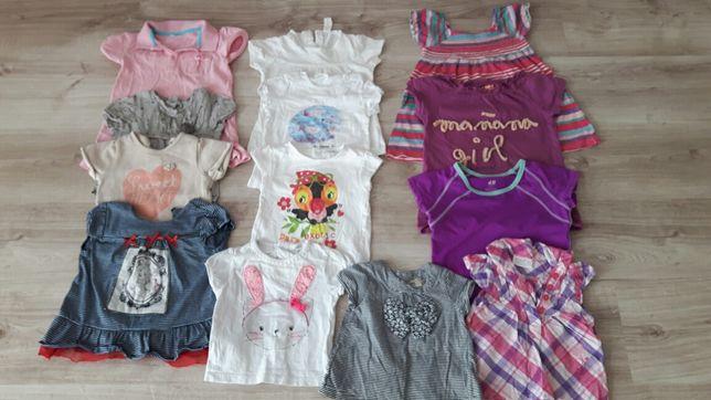 Koszulki dla dziewczynki