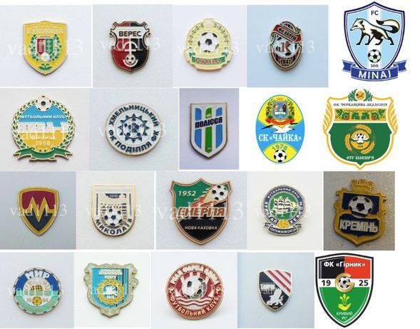Футбол значки клубов 2 лиги Украины 2018-2019