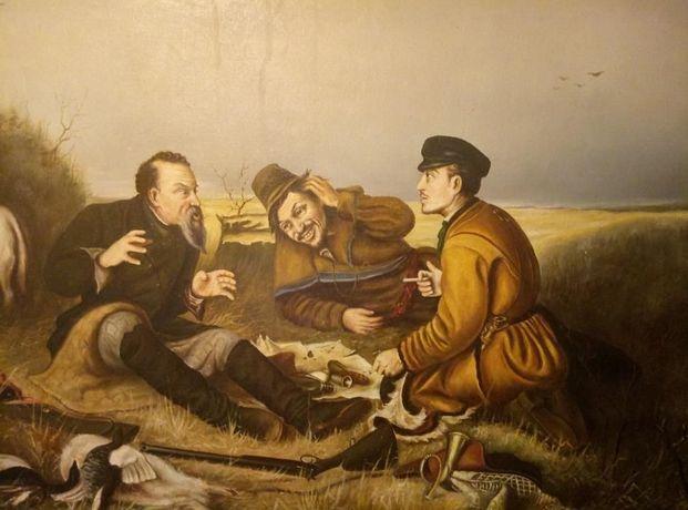 охотники на привале 1955г.