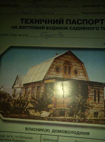 Продам добротний цегляний будинок,потребує внутрішніх робіт
