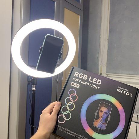 Кольцевая RGB лампа штатив в подарок