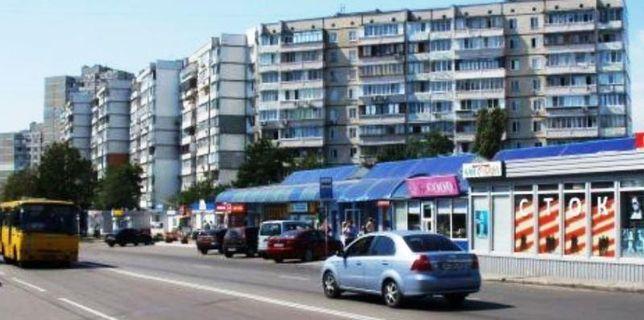 Продам/Обмен 2-к квартиру под офис,аптеку,стоматологию,салон,магазин..