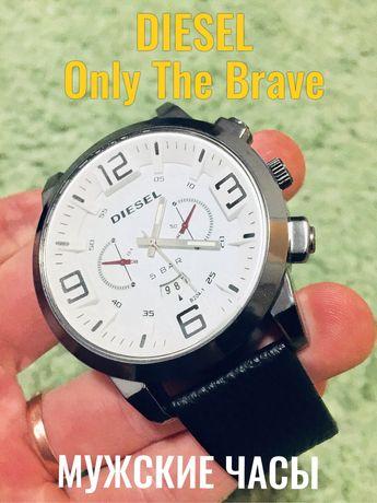 Мужские часы Diesel only the Brave