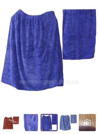 Мужской набор для сауны и бани микрофибра травка полотенце юбка