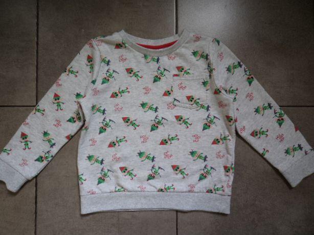 F&F bluza dresowa dla chłopca 122cm