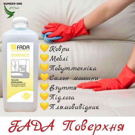 Фада(Fada)-еко хімія