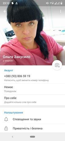 Медсестра На Дом Киев ,и область