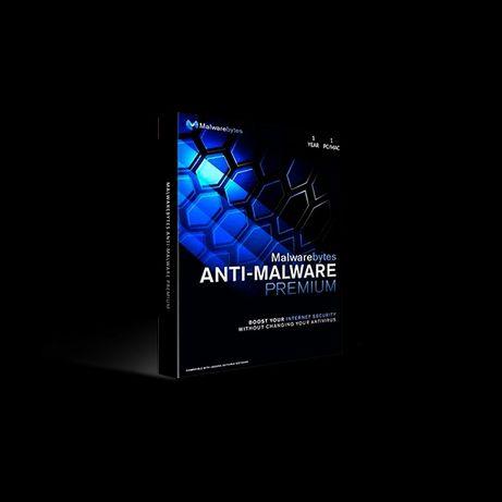 Антивирус Malwarebytes Anti-Malware Premium 4.3.x для Win. Гарантия
