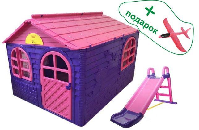 Игровой комплекс Детский пластиковый домик + детская горка + подарок