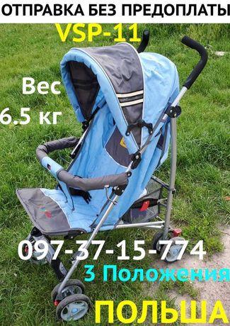 Детская Коляска прогулочная VSP-11 коляска трость Голубая Новая Польша