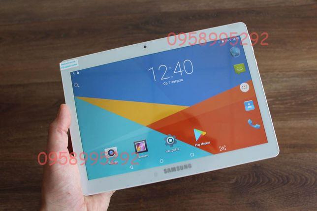 Игровой планшет Самсунг Galaxy Tab 10.1 дюймов/10 ядер/-45%