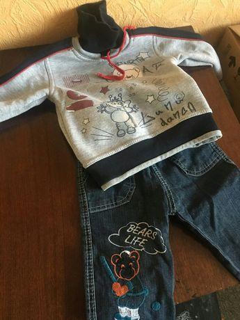 Кофта і штани на хлопчика 2 роки.Ріст 92см.Стан ідеальний!(ціна за все