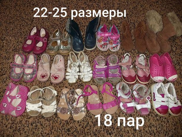 Пакет обуви на девочку 22-25 размеры..Zetpol ortopedia.