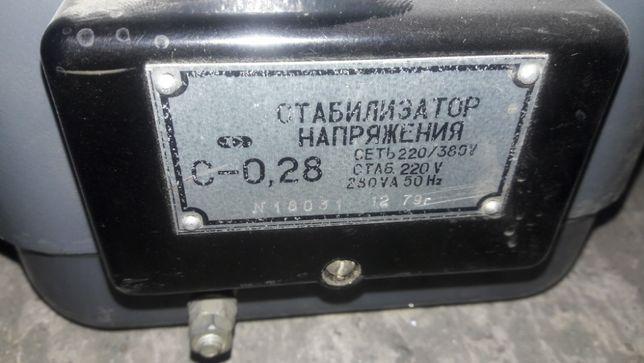 Феррорезонансный стабилизатор напряжения С-0,28