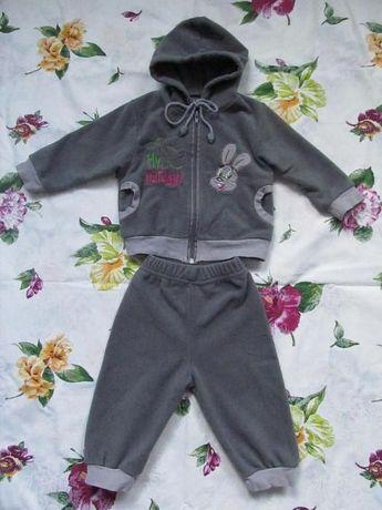 Теплый флисовый костюм кофта штаны рост 74 см. рост 80 см. мальчика