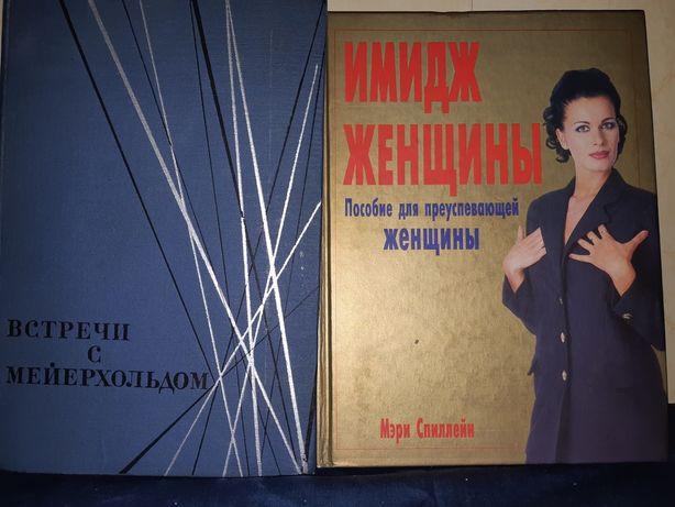 Продам новые интересные книги(собрание сочинений,публицистика)