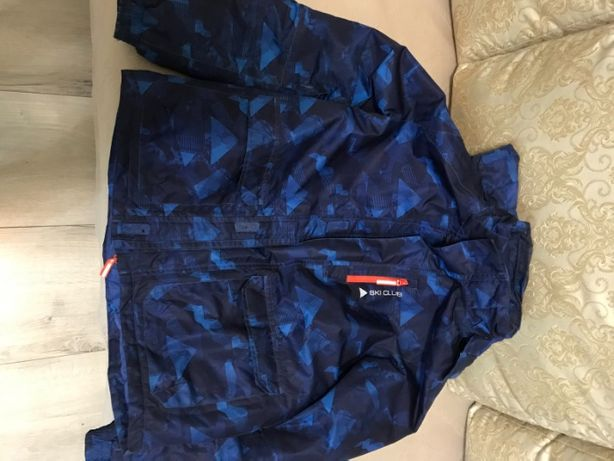 Продам куртку Crivit (Германия)