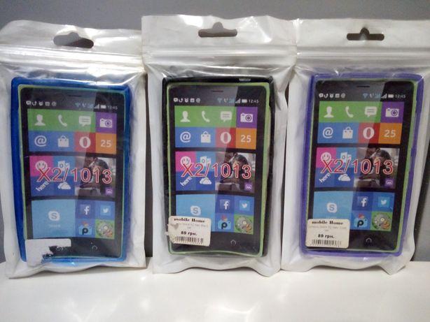 Чехол силиконовый Nokia X2/1013 и Nokia XL