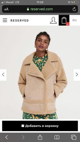 Куртка с овчины