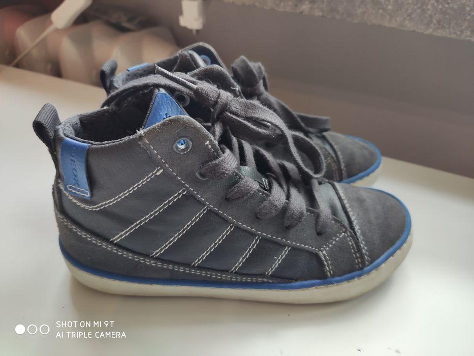 Buty chłopięce Geox r. 31 Kraśnik - image 1