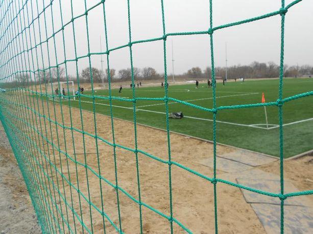 Сетка для ограждения футбольных полей, спортивных залов