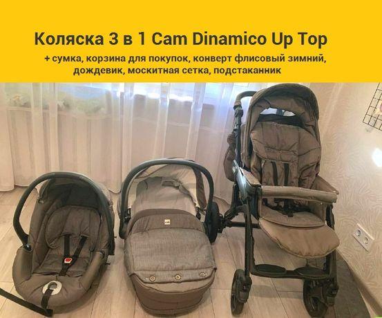 Продам Коляску 3 в 1 Cam Dinamico Up Top в хор состоянии м.Дарница