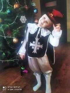 Карнавальный  костюм Мушкетера для мальчика