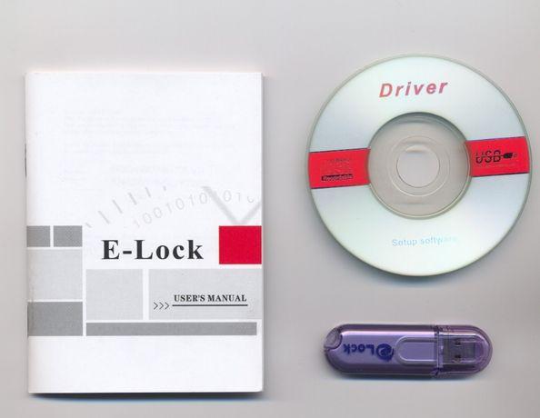 E-Lock - Pen USB para Segurança do PC