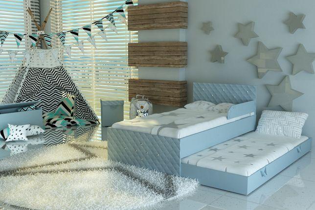 Łóżko dla dziecka z materacami,dziecięce,tapicerowane ekoskórą.