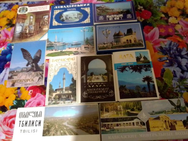 Продам комплект открыток в идеальном состоянии