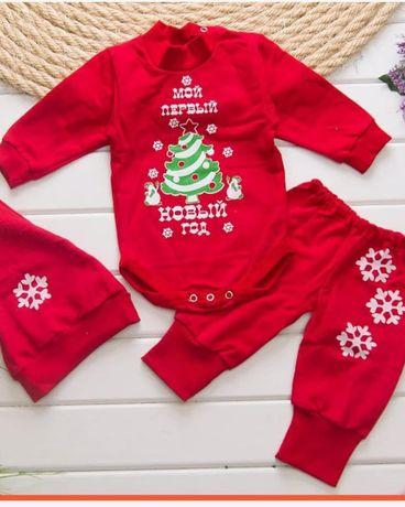 Два разных новогодних костюма на младенцев