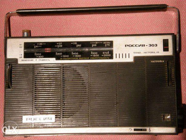 радиоприёмник Россия-303, производство СССР