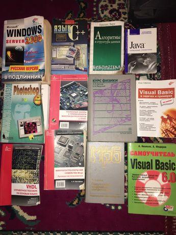 Книги программиста, айтишника