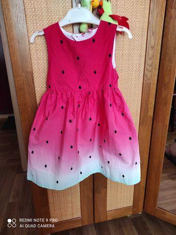 Платье для принцессы)