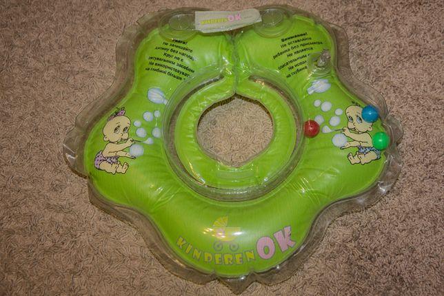 Круг для купания KinderenOK 0+