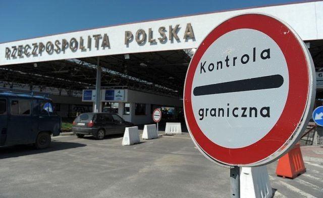 Документи для перетину кордону Польша Без обсервації