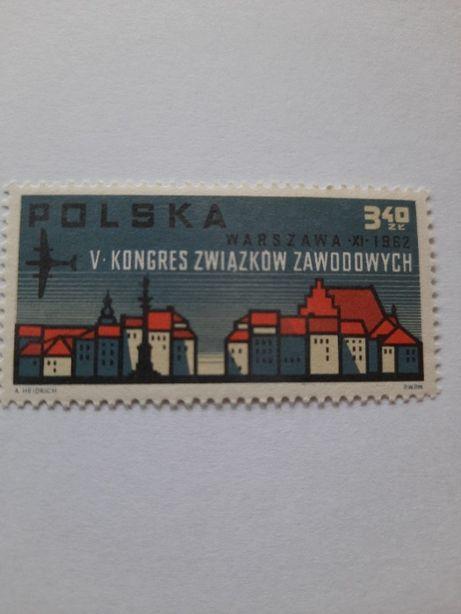 Znaczki polski czyste 1962