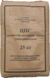 Цемент Ольшанский, ЦПС доставка