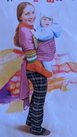 Слинг шарф хлопок розовый большой макошь