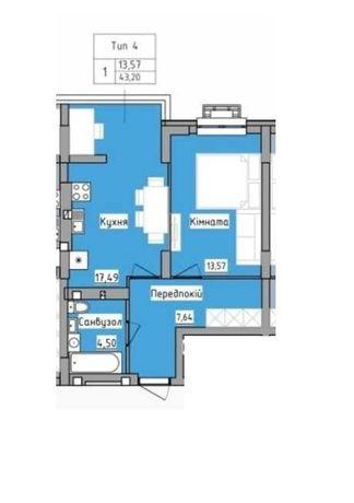 Продам 1 кім. квартиру 43,2 м.кв. R2 Residence