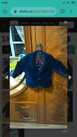 Вилюровый пиджак