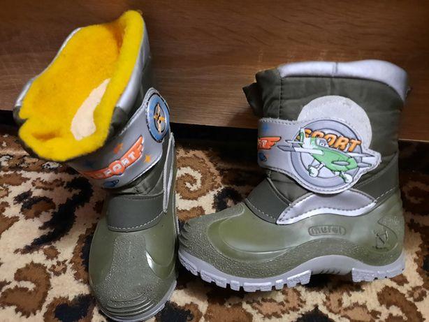 Взуття зимове для хлопчика