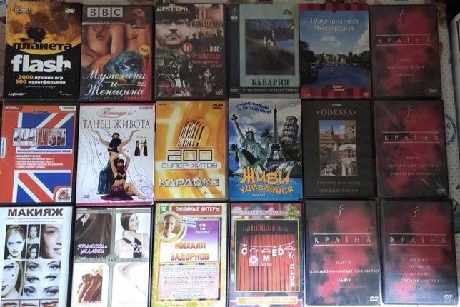 DVD и CD диски фильмы, музыка
