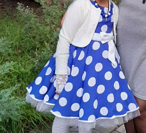 """Плаття в стилі ретро""""стиляги"""""""